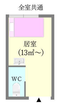 居室の間取り図