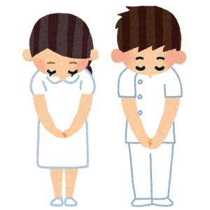 新面会ルールについてのお願い,お辞儀する看護師のイラスト